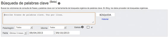 herramienta para palabras clave de Bing